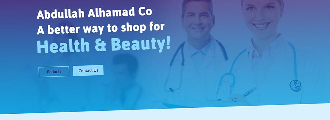 Abdullah Alhamad Co